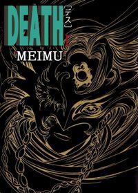 DEATH(1)