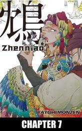 Zhenniao (Yaoi Manga), Chapter 7