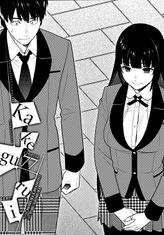 Kakegurui - Compulsive Gambler -, Chapter 77