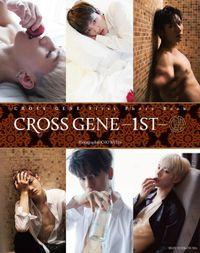 CROSS GENE -1ST-【電子版特典付】