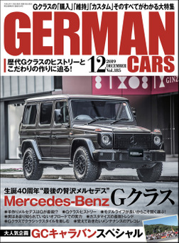 GERMAN CARS【ジャーマンカーズ】2019年12月号-電子書籍