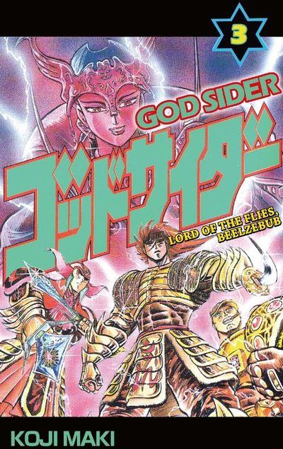GOD SIDER, Volume 3