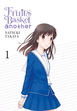 Fruits Basket Another, Vol. 1-電子書籍