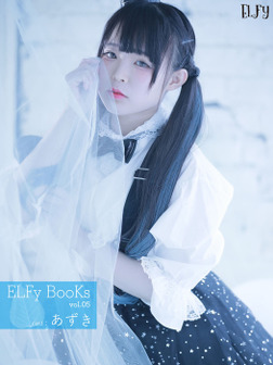 ELFy BooKs vol.5 あずき-電子書籍