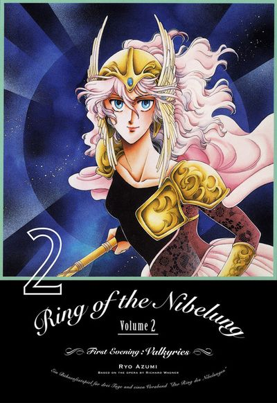 Ring of the Nibelung Vol.2