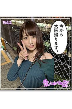 【素人ハメ撮り】せり Vol.2-電子書籍