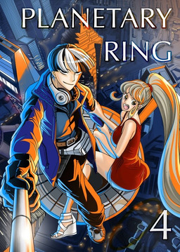 Planetary Ring, Chapter 4