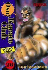 Osu! Karate Club, Volume 26