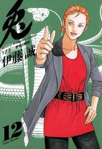 兎 -野性の闘牌- (12)