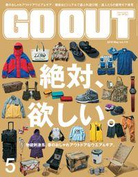GO OUT 2019年5月号 Vol.115