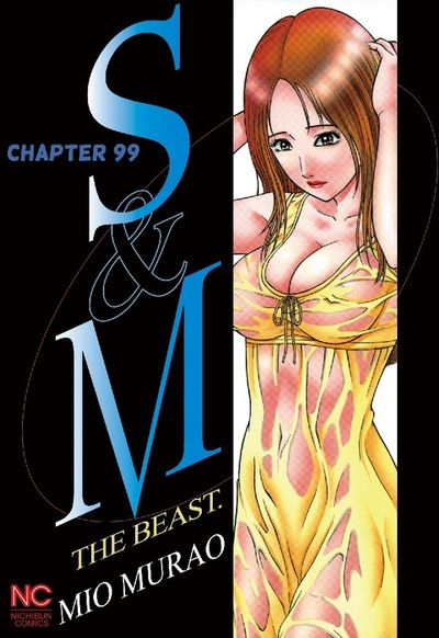 S and M, Chapter 99
