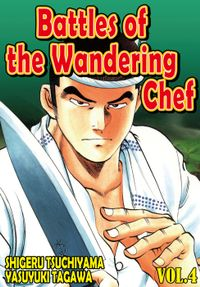 BATTLES OF THE WANDERING CHEF, Volume 4