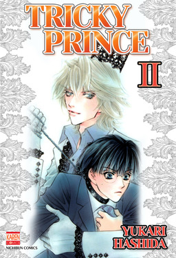 TRICKY PRINCE, Volume 2