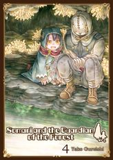 Somari and the Guardian of the Forest, Volume 4
