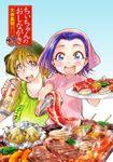 ちぃちゃんのおしながき 繁盛記 STORIAダッシュ連載版Vol.30