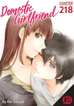 Domestic Girlfriend Chapter 218