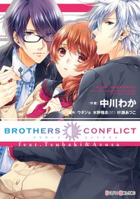 BROTHERS CONFLICT feat.Tsubaki&Azusa