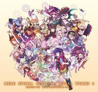 メルクストーリア オフィシャルビジュアルワークス3【シリアルコード付き】