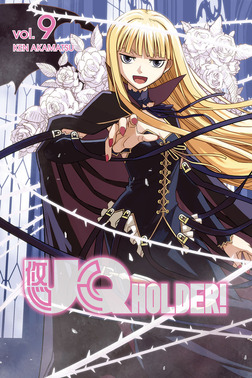 UQ Holder Volume 9-電子書籍
