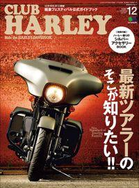 CLUB HARLEY 2018年12月号 Vol.221