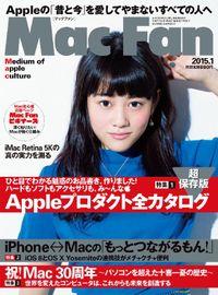 Mac Fan 2015年1月号
