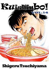 Kuishinbo!, Volume 14