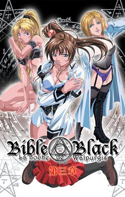 【フルカラー】Bible Black<ディレクターズカット>~第三章・黒の生贄~-電子書籍