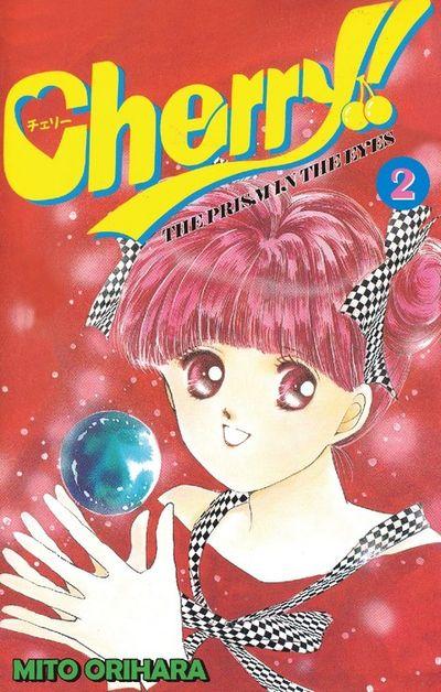 Cherry!, Volume 2