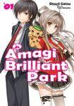 Amagi Brilliant Park: Volume 1