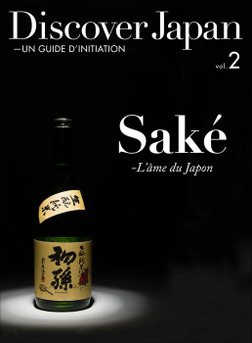 Discover Japan - UN GUIDE D'INITIATION Vol.2-電子書籍