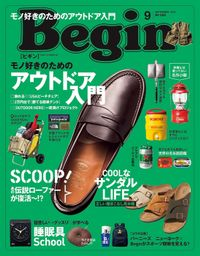 Begin 2018年9月号