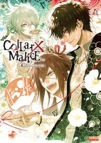 Collar×Malice 公式ビジュアルファンブック