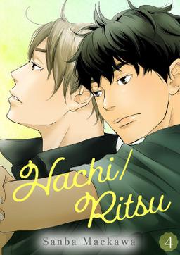 Hachi/Ritsu (Yaoi Manga), Chapter 4
