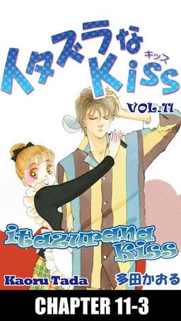 itazurana Kiss, Chapter 11-3