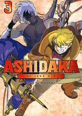 ASHIDAKA - The Iron Hero 3