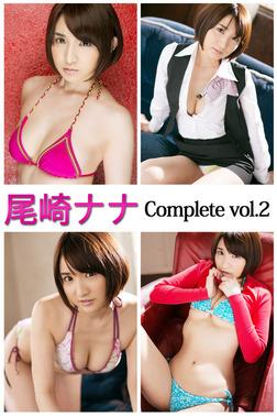 尾崎ナナ Complete vol.2-電子書籍