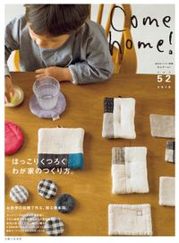 Come home! vol.52