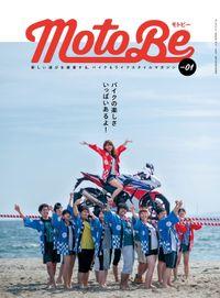 Moto Be モトビー Vol.1