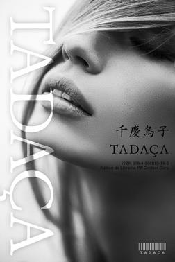 TADAÇA-電子書籍