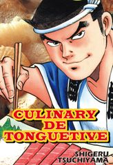 CULINARY DE TONGUETIVE, Volume 1