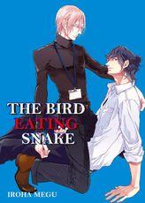 THE BIRD EATING SNAKE, Volume 1