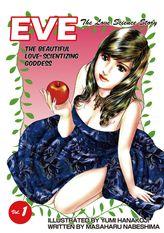 EVE:THE BEAUTIFUL LOVE-SCIENTIZING GODDESS, Volume 1