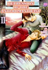 Depression of the Anti-romanticist (Yaoi Manga), Volume 2