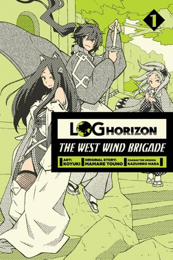 Log Horizon: The West Wind Brigade, Vol. 1-電子書籍