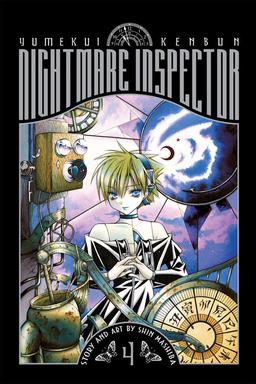 Nightmare Inspector: Yumekui Kenbun, Vol. 4