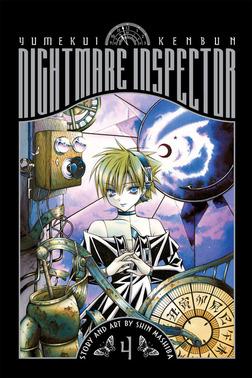 Nightmare Inspector: Yumekui Kenbun, Vol. 4-電子書籍