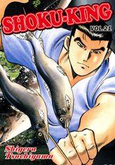 SHOKU-KING, Volume 21