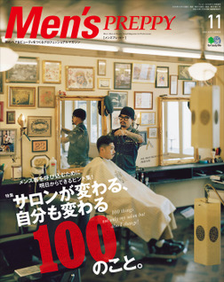 Men's PREPPY 2016年11月号-電子書籍