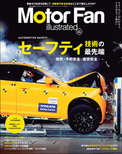 Motor Fan illustrated Vol.145-電子書籍