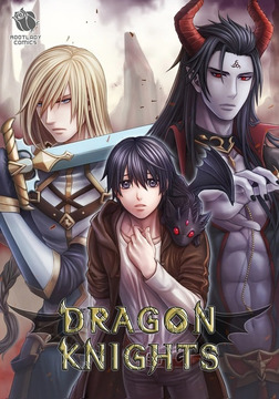DRAGON KNIGHTS【単話版】 (9)-電子書籍